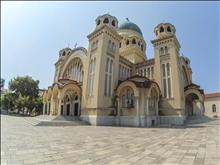 Olympia. Patras. Cathedral of St. Andrew.