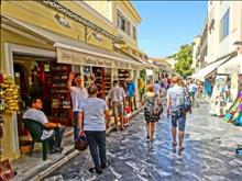 Ateena, Plaka ja Monastiraki