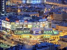 "National Cultural Center ""Kazan"""