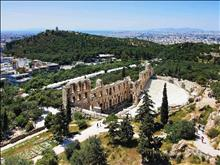Ateena