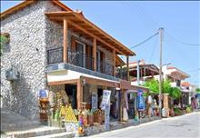 Egeuse Grand Tour