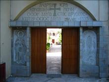 № 3-S Праздник Николая Чудотворца в Бари