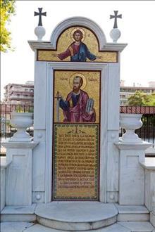 № 09-S Праздник апостолов Петра и Павла. Святыни Православной Греции и Италии