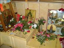 № 5-S. 2020 К святому Николаю Новому, Вуненскому чудотворцу