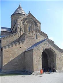 №6 Основные Святыни православной Грузии