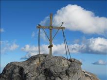 №8 Паломничество на Святой Афон. Восхождение на вершину.
