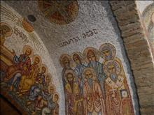 № 10 Основные святыни православной Грузии Ртвели – сбор винограда
