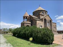 № 1-АR. Святыни Армении