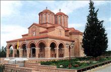На праздник великомученика Димитрия Солунского
