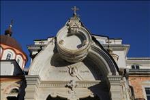 № 1. Паломничество на Святой Афон - Удел Пресвятой Богородицы